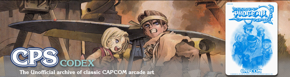 CPS codex | The Unofficial archive of classic CAPCOM arcade art